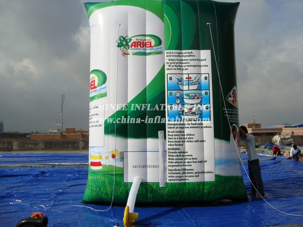 S4-221 Advertising Inflatable