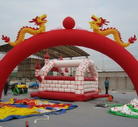 Arch1-146 Inflatable Arches