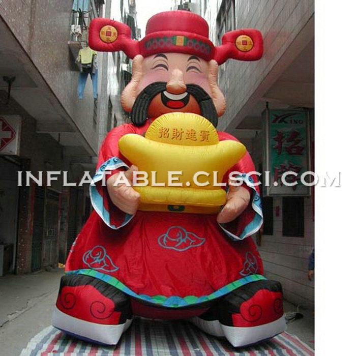 Cartoon1-783 Inflatable Cartoons