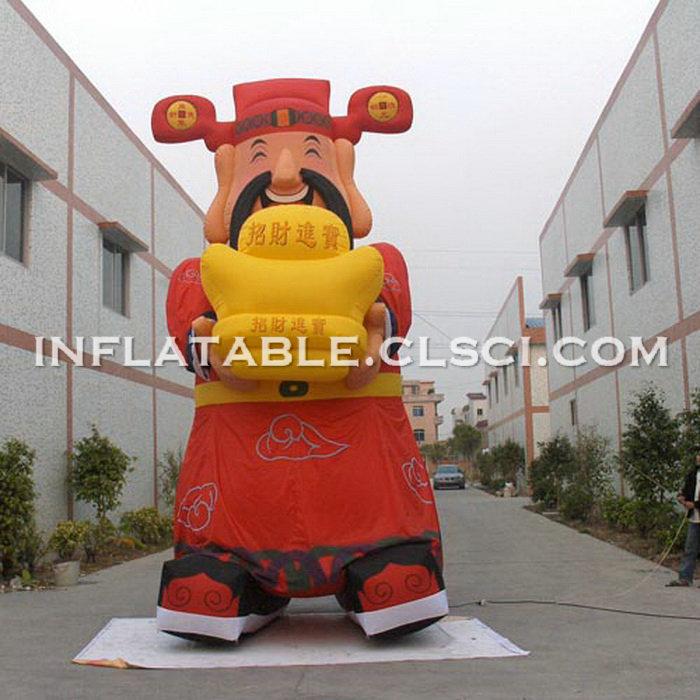 Cartoon1-784 Inflatable Cartoons