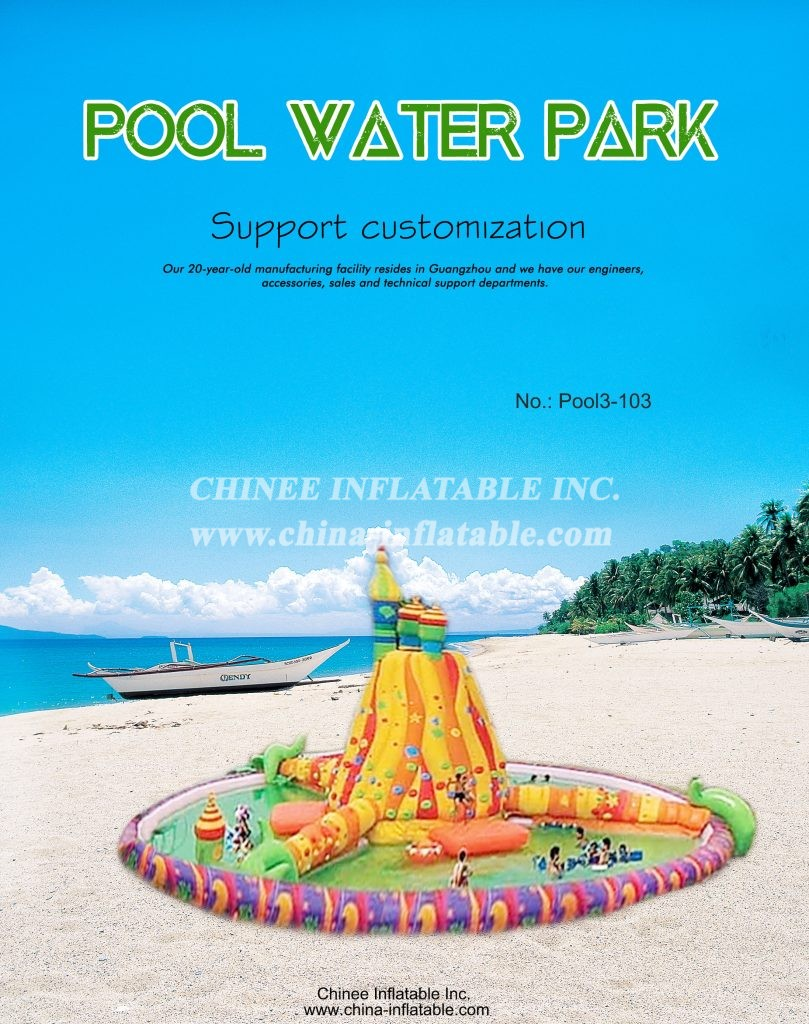 pool3-103 - Chinee Inflatable Inc.