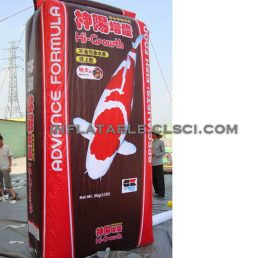 S4-264     Advertising Inflatable