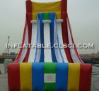 T11-1026 Inflatable Sports