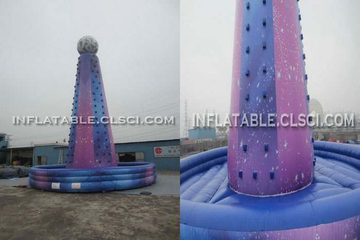T11-859 Inflatable Sports