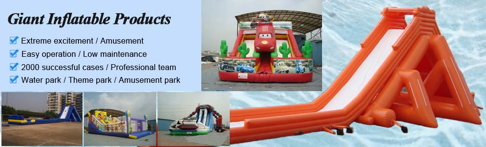 Giant Inflatable Products