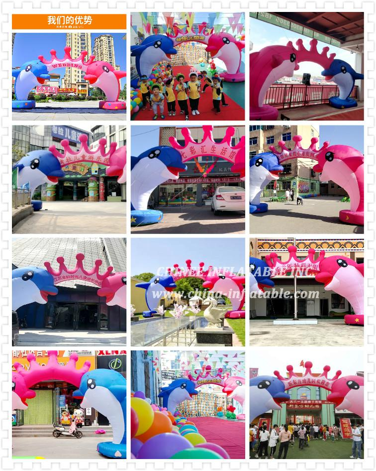 arch2-001C - Chinee Inflatable Inc.