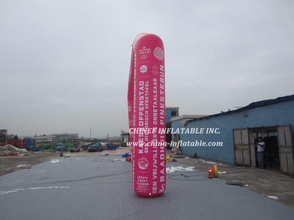 Arch2-035 Inflatable Arches