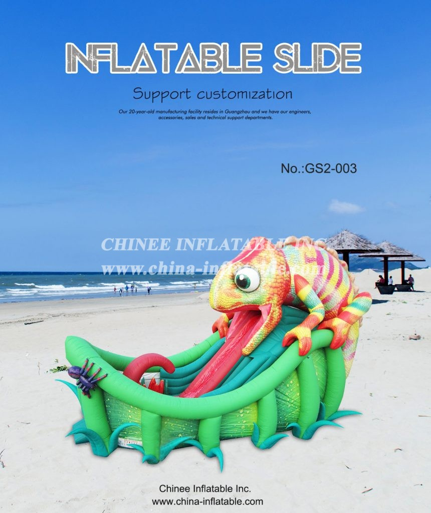 GS2-003 - Chinee Inflatable Inc.