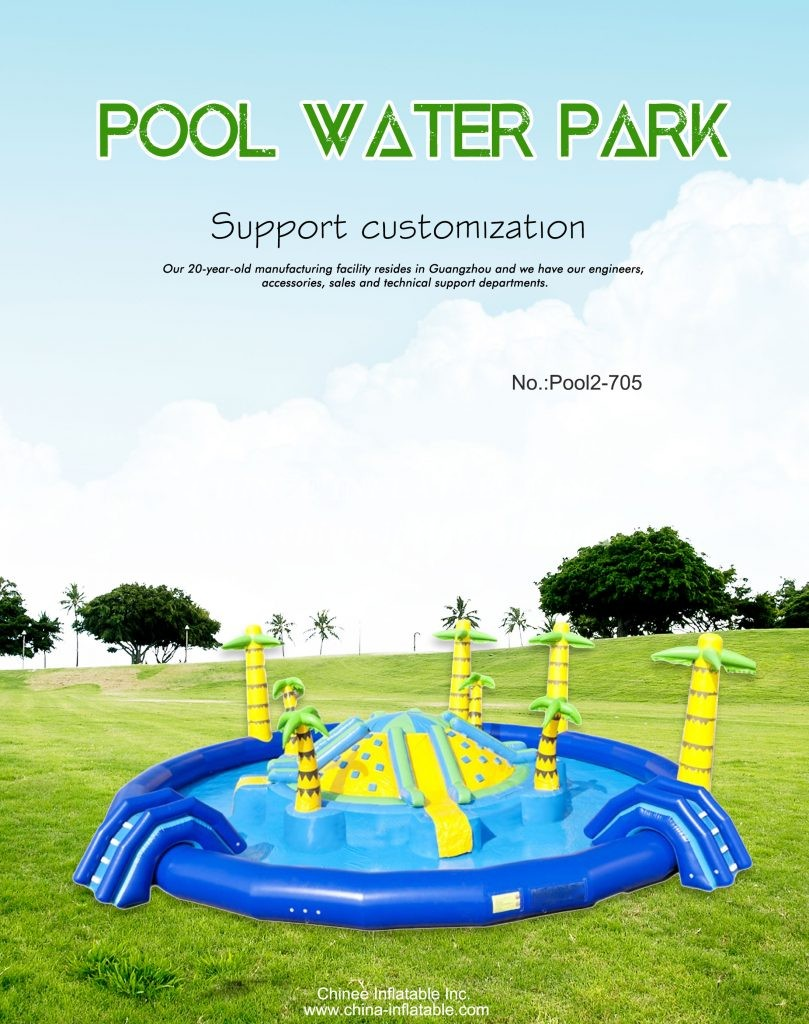 pool2-705 - Chinee Inflatable Inc.