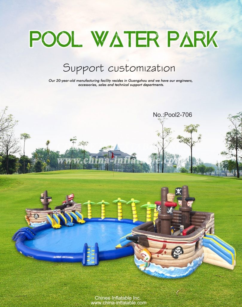 pool2-706 - Chinee Inflatable Inc.