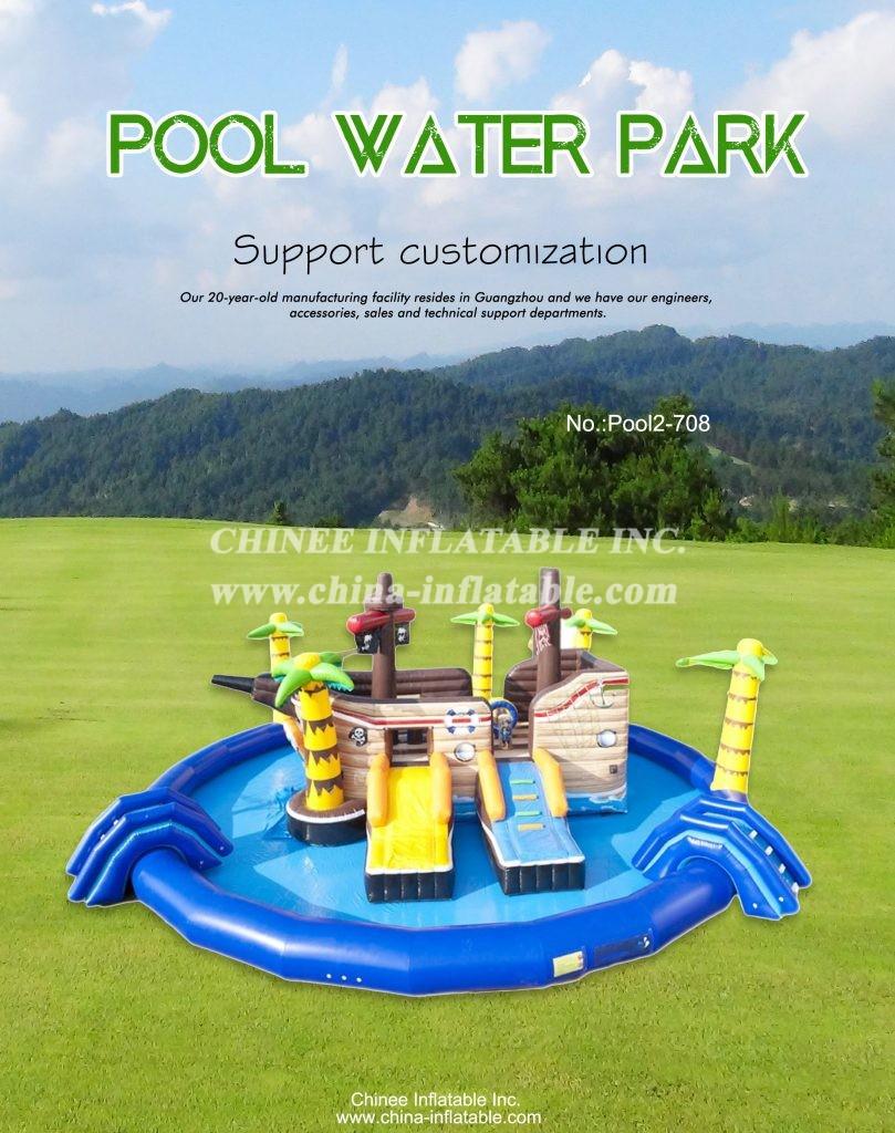 pool2-708 - Chinee Inflatable Inc.
