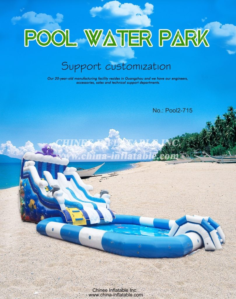 pool2-715 - Chinee Inflatable Inc.