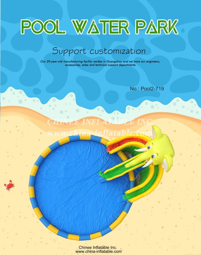 pool2-719 - Chinee Inflatable Inc.