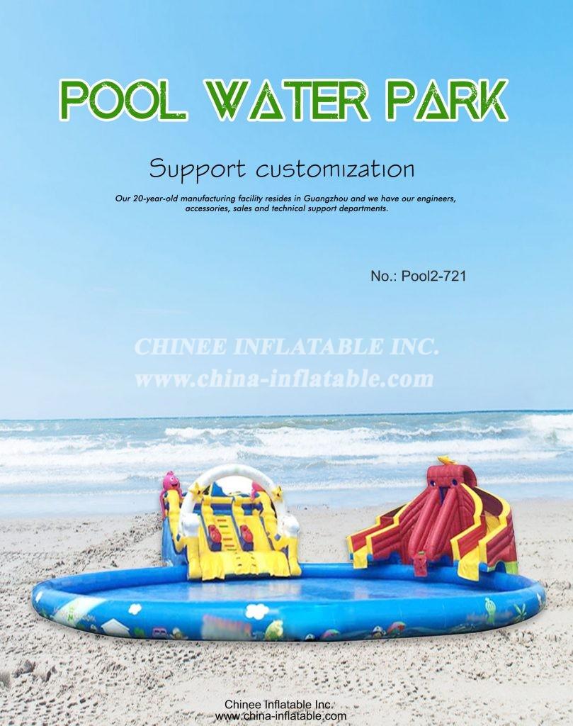 pool2-721 - Chinee Inflatable Inc.
