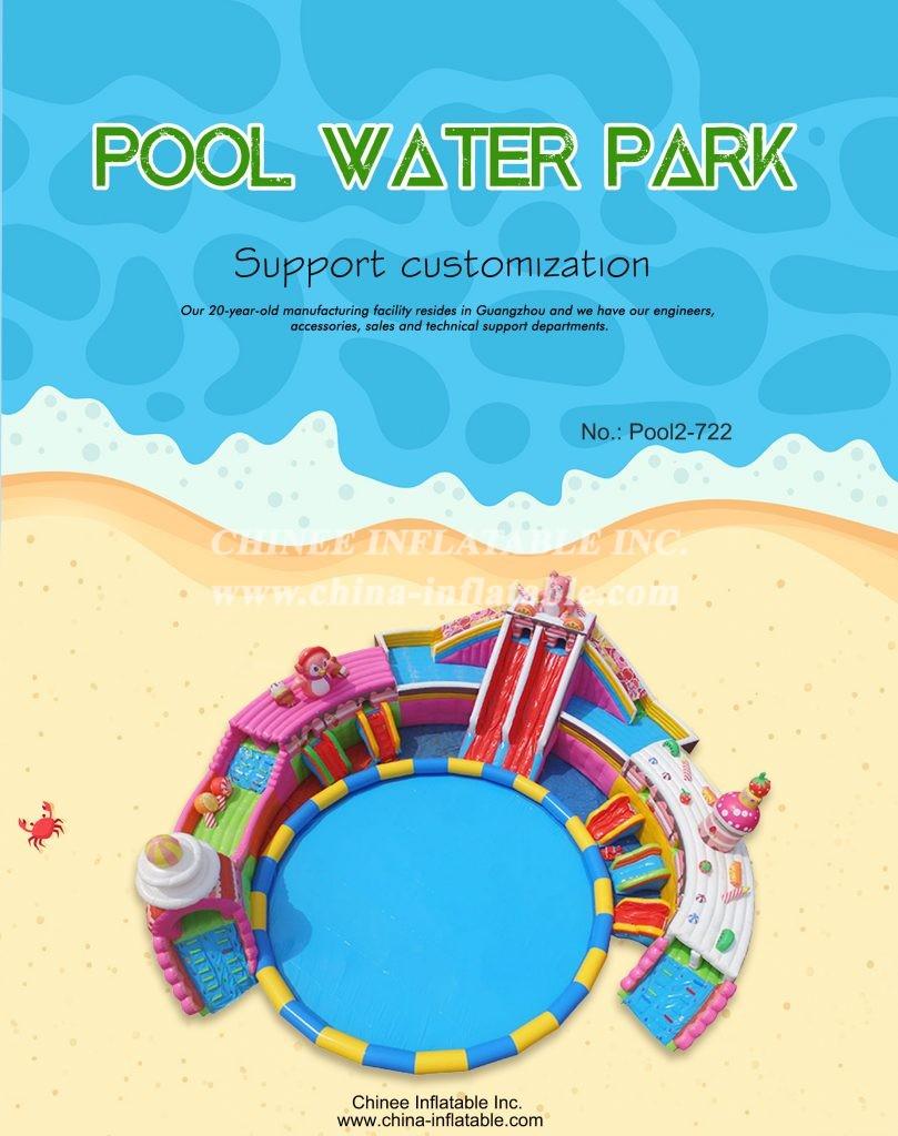 pool2-722 - Chinee Inflatable Inc.