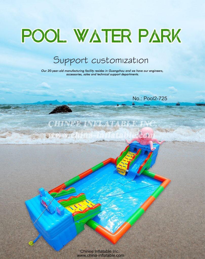 pool2-725 - Chinee Inflatable Inc.